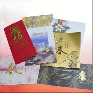 Express greeting card printing